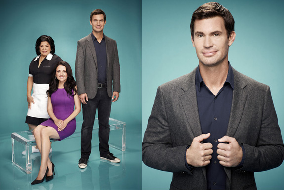Jeff Lewis reinvents the home makeover show!
