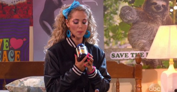 Elizabeth Berkley paid homage to Jessie Spano!