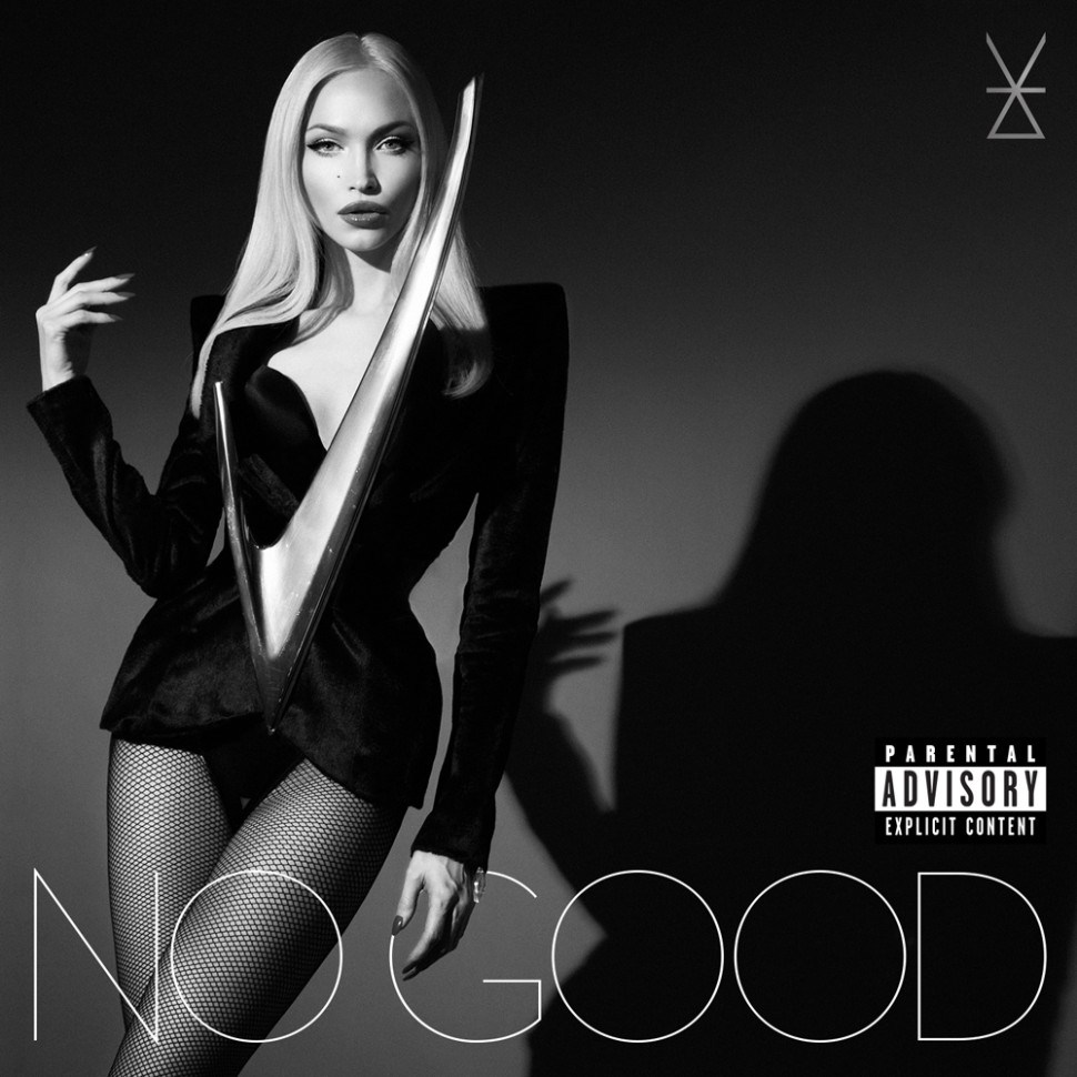 Ivy Levan No Good