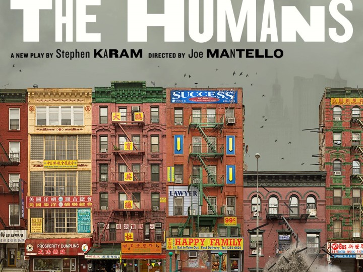 QUICKBYTE: 'THE HUMANS' ON BROADWAY
